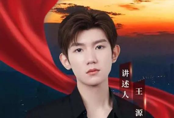 《警察故事》将播,易烊千玺、王源、张艺兴、杨幂等15位巨星加盟