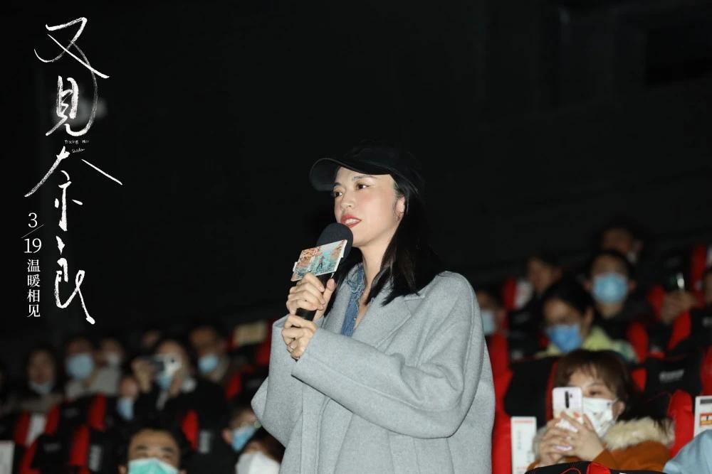 张译姚晨路阳齐力推荐 《又见奈良》被赞比《唐探》更巧妙