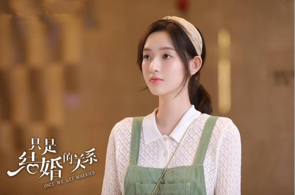 《只是结婚的关系》首播,王玉雯王子奇主演,霸道总裁甜宠剧