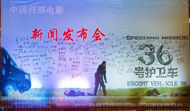 中国西部电影《36号护卫车》是暴力还是美学…